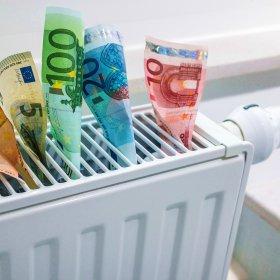 Эффективное энергосберегающее отопление