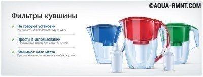 Как выбрать фильтр для воды - какой лучше установить в квартире и доме