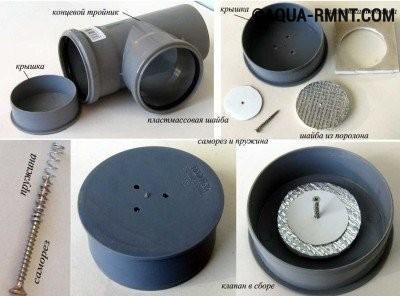 Нужна ли вентиляция канализации в частном доме