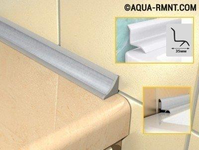 Пластиковый бордюр на ванну может быть разной конфигурации