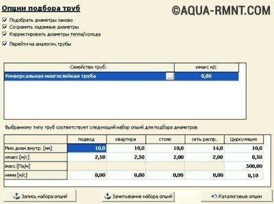 Meilleur chauffage forum devis rapide roubaix merignac for Meilleur chauffage