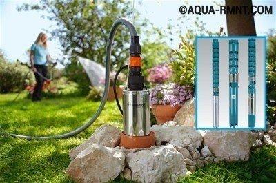 Как подобрать насос для скважины: погружные устройства