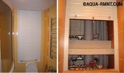 Закрытие труб в туалете рольставнями