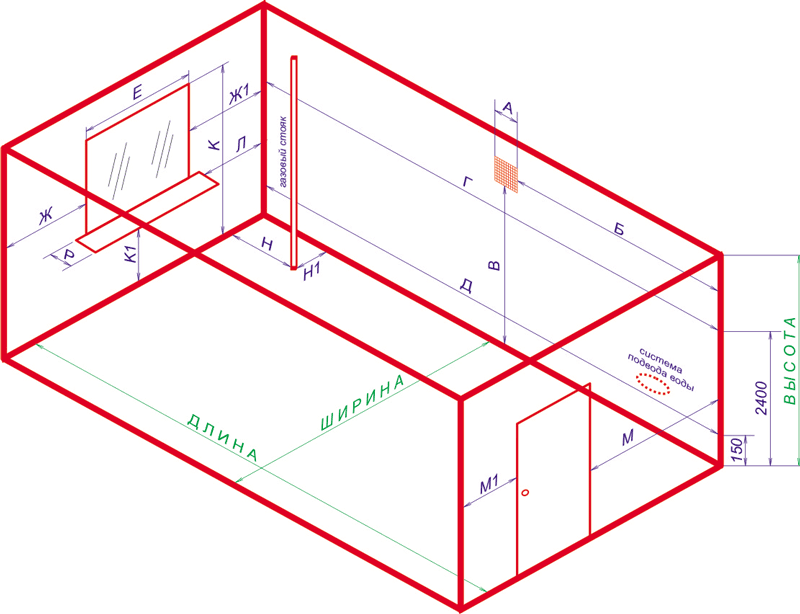 План комнаты с размерами