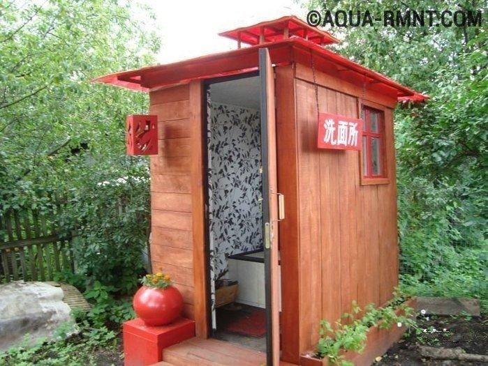 унитаз для уличного туалета купить
