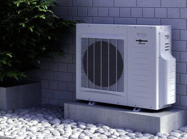 Внешний блок тепловой системы