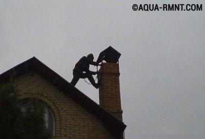 Безопасная эксплуатация дымохода