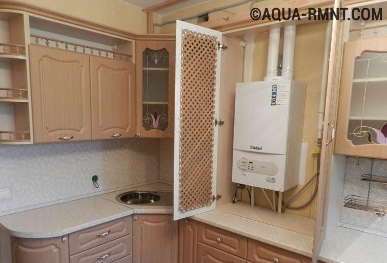 фото газовое оборудование на кухне