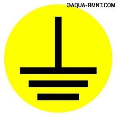 Символ, обозначающий контакт заземления