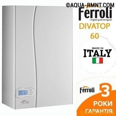 Газовый котел Ferrolli
