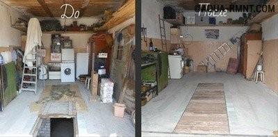 Порядок в гараже
