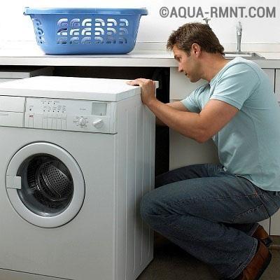 Установка кранов для подключения стиральной машины к водопроводу