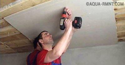Подготовкастен и потолка душевой