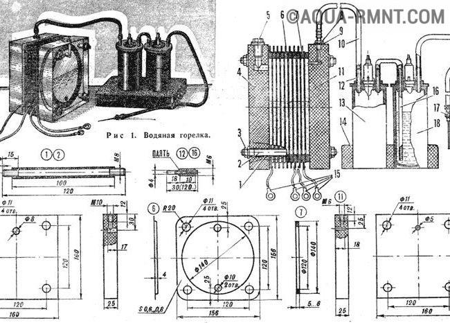 Схема генератор водорода своими руками схема фото 766