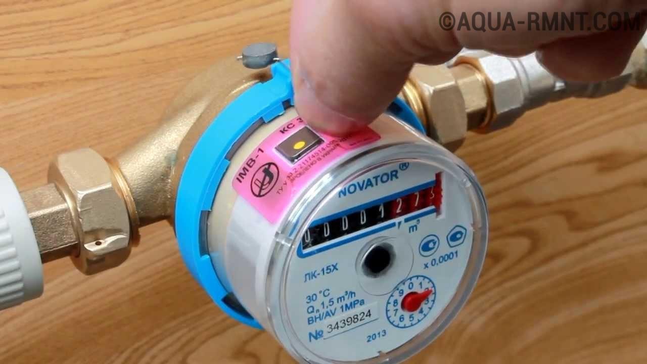 Нормы установки счётчиков воды