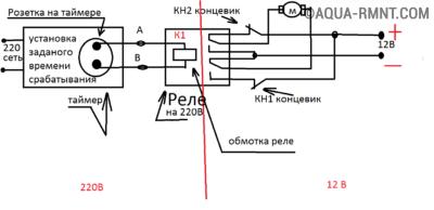 Схема подключения двухклавишного выкючателя