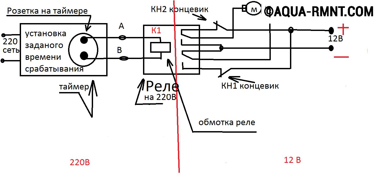 подключение трехклавишного выключателя схема