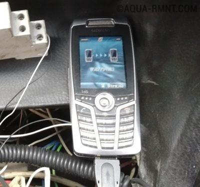 Главный элемент GSM сигнализации