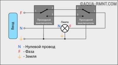 Схема подключения для управления с двух точек
