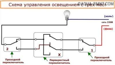 Схема подключения для управления с трех точек