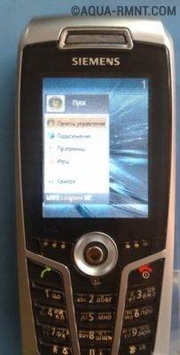 Кнопочный телефон с цветным экраном