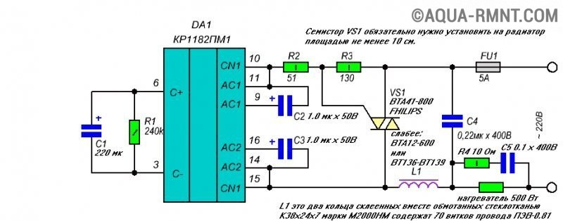 Фотореле фр 606 схема подключения