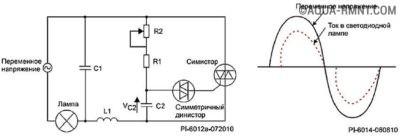 Схема подключения диммера с симистором