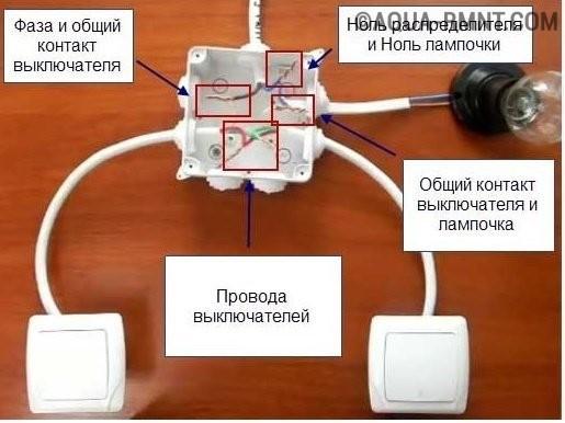 Как сделать лампочку на два выключателя на одну лампочку схема