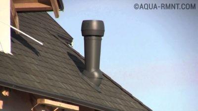 Труба от вытяжки на крыше собственного дома