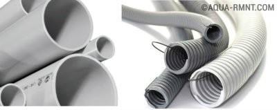 Трубы для проводки разного диаметра