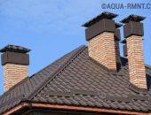 Крыша с дымоходами