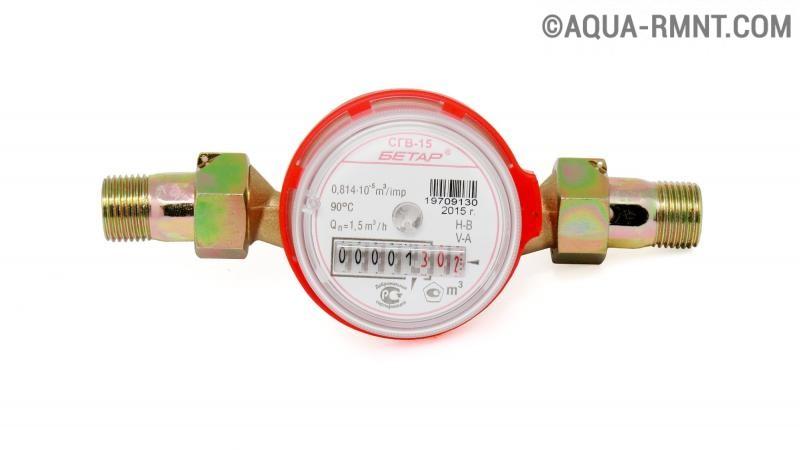 Почему счетчики воды со встроенным обратным клапаном хуже стандартных конструкций