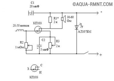 Искатель на полевом транзисторе