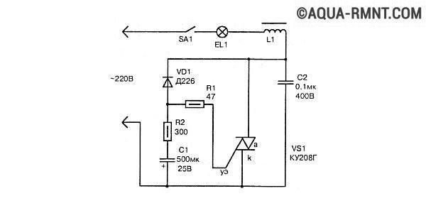 Схема плавного включения лампы накаливания фото 322