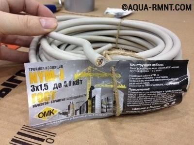 Маркировка кабеля буквами и цифрами