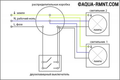 Подключение двух ламп на один выключатель