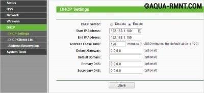 Проверка режима DHCP