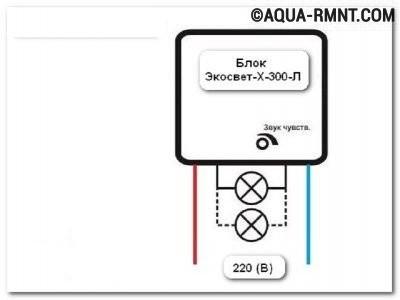 Схема подключения хлопкового выключателя