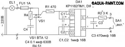 Схема устройства плавного пуска лампы