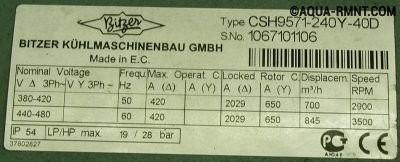 Заводская табличка на оборудование вентиляции