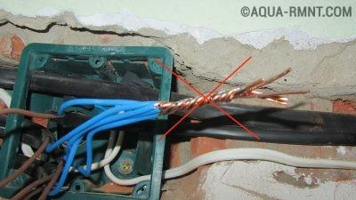 Соединение проводов при помощи скрутки