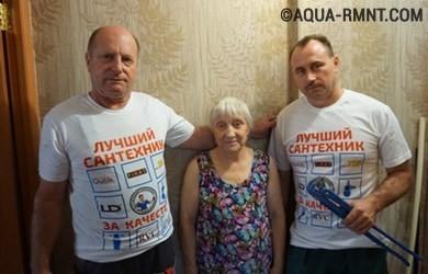 2 этап конкурса лучший сантехник россии