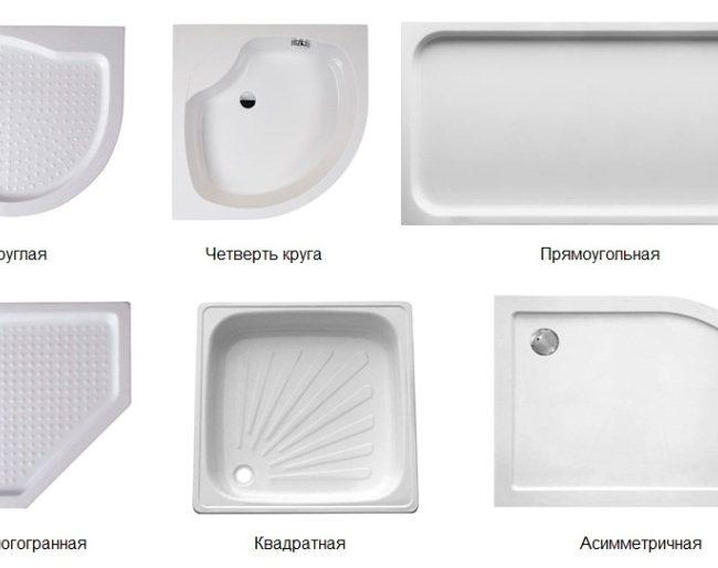 Разновидности форм душевых поддонов