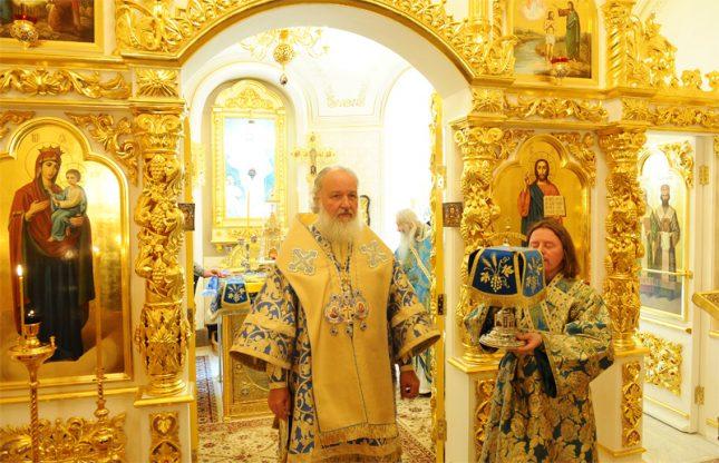 храм Патриарха Кирилла