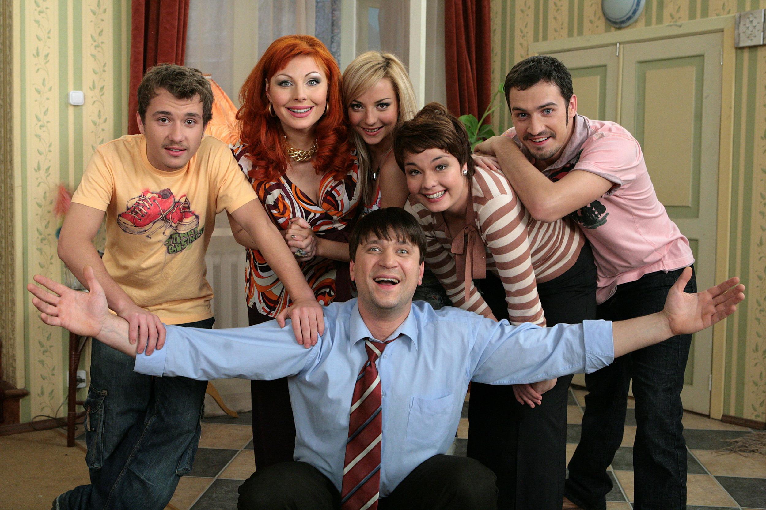 Тест: на кого из сериала «Счастливы вместе» вы похожи?