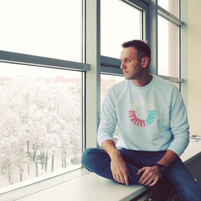 квартира Алексея Навального